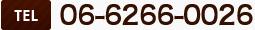 TEL 06-6266-0026
